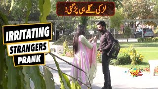 IRRITATING STRANGERS PRANK in University | Larki Galay Hi Par Gai | Prank in Pakistan | India | Best