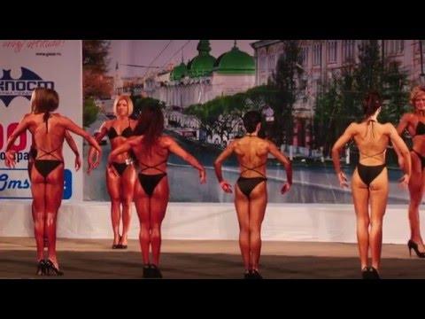 видео: кубок омской области по бодибилдингу и фитнесу 2013 март 1 часть