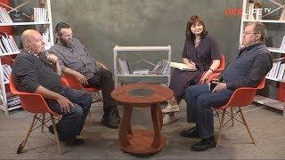 Нам нужно подвергнуть сомнению народы и нации, - Иновации на Ukrlife.TV