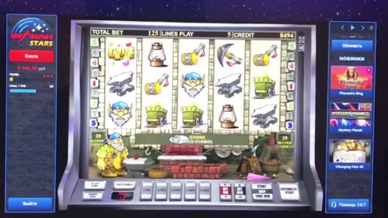 игровые автоматы украина золото лото