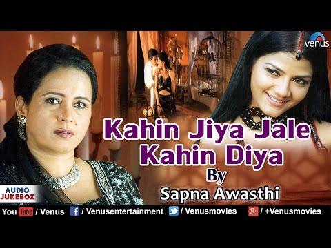 Kahin Jiya Jale Kahin Diya - Sapna Awasthi : 2016 Hindi Album Songs | Audio Jukebox