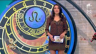 Horoscopul Zilei, 13 Octombrie 2017. Capricorn: Ziua de azi este favorabilă în plan profesional ş