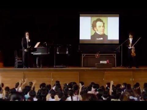 Image result for スギテツ 学校コンサート