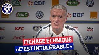 Dembélé, Henry, le fichage ethnique - Le meilleur de la conf de Didier Deschamps
