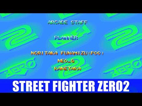スタッフロール(通常版) - STREET FIGHTER ZERO2 DASH