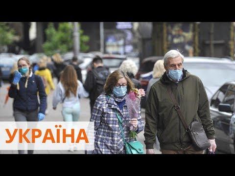 468 случаев за сутки: в Украине резко выросло количество инфицирований Covid-19