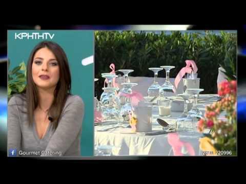 """Εκπομπή """"GOURMET"""" με Γαρίδες Γιουβέτσι, Σαλάτα Σαρακοστιανή και Σαραγλί Νηστείας"""