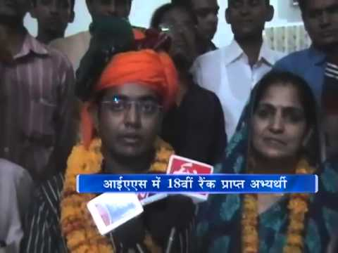 Kotputli resident Roman Saini secures 18 rank in UPSC exam