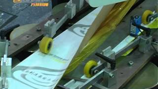 ZD-QFJ18/21B Fully Auto Roll-Fed Square Bottom Paper Bag Machine