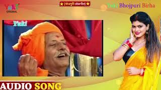 सावन की  फुहार  भाग -2-।Sawan Ki Phuhar| Karjri- Vol-2 | Ram Kailash Yadav Rain Songs  Audio