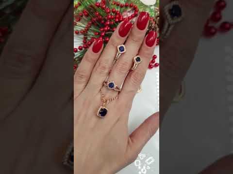 Комплекты под золото с фианитами в интернет-магазине Jewel-classic.ru
