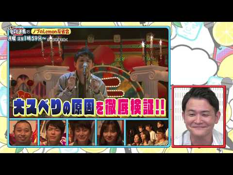 【テレビ千鳥】神回・面白い回ランキング!人気の爆笑神回は?
