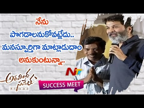 Trivikram Superb Word About Singer Penchal Das at Aravinda Sametha Success Meet   Jr NTR   NTV