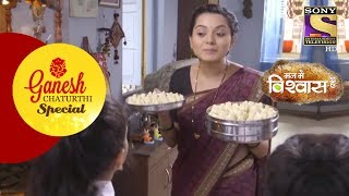 Ganesh Chaturthi Special   Mann Mein Vishwaas Hai   Part 1   2016