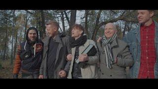 клип Сансара - К осени