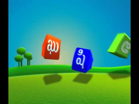 kushi tv channel youtube