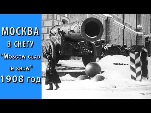 СССР ТВ - Видео Программа Время