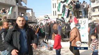 أخبار عربية - في ظل وقف إطلاق النار.. سوريون يهتفون للحرية