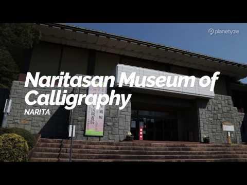 Naritasan Museum of Calligraphy,Narita | Japan Travel Guide