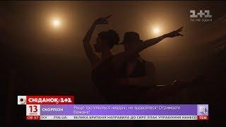 The Great Gatsby Ballet і телеканал 1+1 створили спільний відеопроект