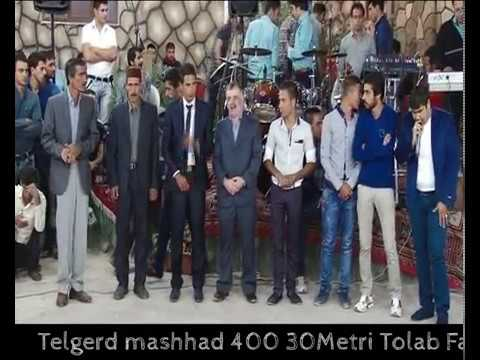 Arosi Javad Yavari Telgerd Mashhad SHABAS