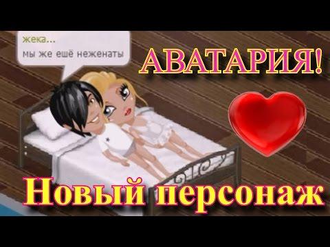 create видео игра