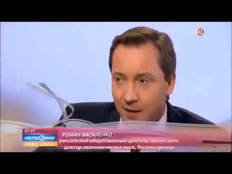 Банки Нижнего Новгорода -