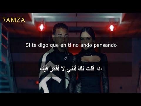 Natti Natasha ❌ Ozuna - Criminal مترجمة عربي