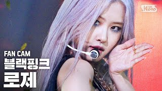 [안방1열 직캠4K] 블랙핑크 로제 'How You Like That' (BLACKPINK ROSE FanCam)│@SBS Inkigayo_2020.7.12