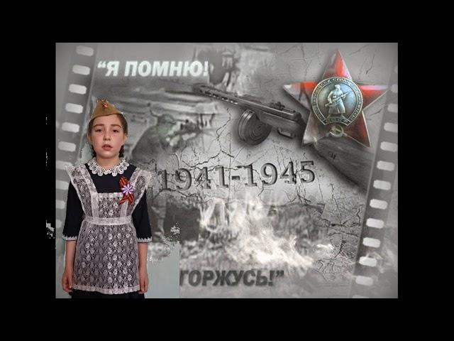 №957 Котовщикова Дарья. Стихотворение