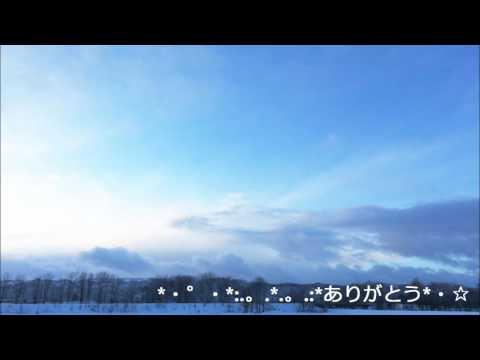平原 綾香 「ありがとう」~Ayaka Hirahara 「Arigatou」
