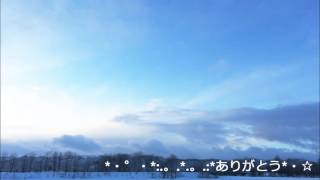 平原 綾香 「ありがとう」〜Ayaka Hirahara 「Arigatou」