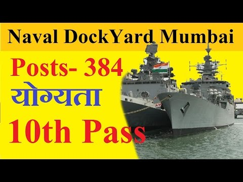 Naval Dockyard Mumbai | Tradesman Mate  MTS Recruitment   | Indian Navy | Ministry Of defense