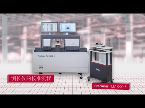 Precimar  PLM 600 E  FI  Calibration sequence on length measuring machines  Image  ZH