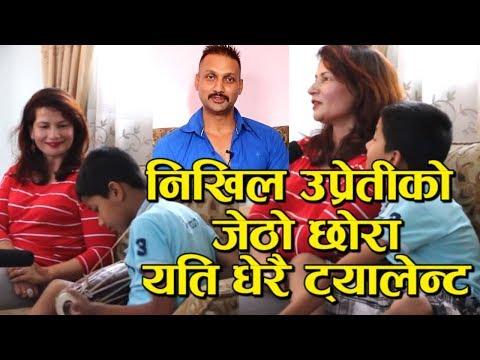 ८ बर्षपछि छोरा लिएर मिडियामा निखिल उप्रेतीकी जेठी श्रीमती ! छोराले खोले सबै रहस्य -Kopila Upreti -1