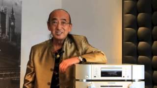 Marantz History with Ken Ishiwata