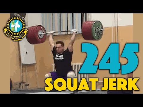 Ilya Ilyin - 245kg Clean And Squat Jerk