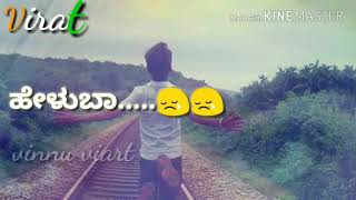 Bhoomi ella mullu akashane suduvante love feeling song WhatsApp status