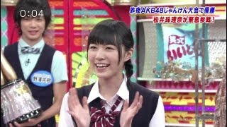 SKE48 松井珠理奈 Matsui Jurina 後編→http://www.youtube.com/watch?v=...