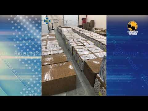 Служба безпеки України блокувала механізм імпорту товарів широкого вжитку на мільйони доларів за зан