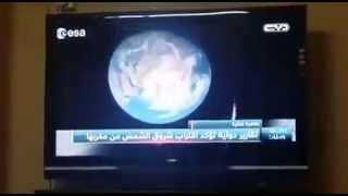 بالفيديو.. تعرف على حقيقة شروق الشمس من المغرب قريبا