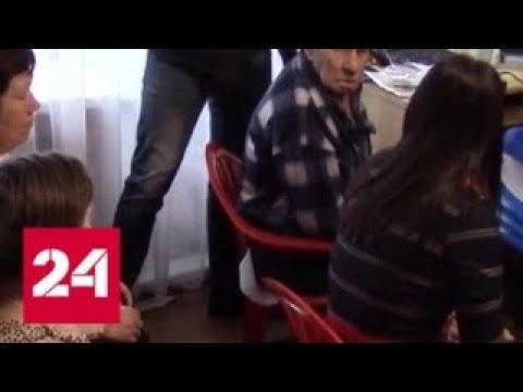 Конспирация не помогла: в Иванове обезврежена ячейка экстремистской секты - Россия 24