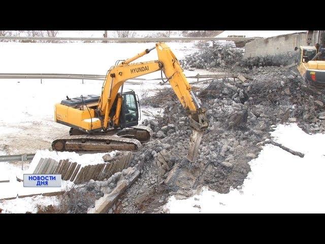 Завершение  демонтажа рухнувшего моста в  Оренбурге