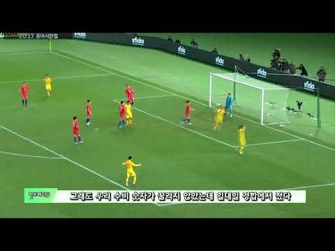 대한민국 2:2 중국 ] 분통 터지는 실점 장면 (Feat. 기레기) [핫브레드 TV] HD