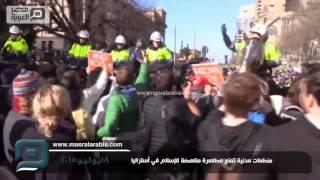مصر العربية | منظمات مدنية تمنع مظاهرة مناهضة للإسلام في أستراليا