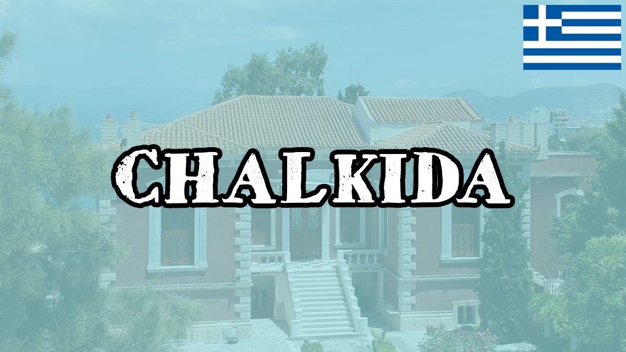 Babes in Chalkida