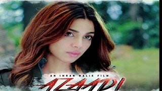 Azaadi Official Trailer - ARY Films