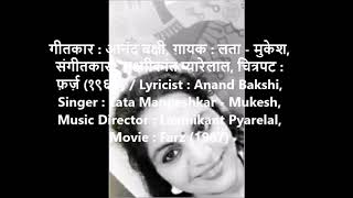 Download lagu #hum to tere aashiq hain# # karaoke with female vocals#