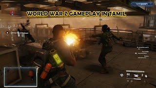 World War Z Gameplay in tamil | Part - 1 | Tamil Gaming Tv