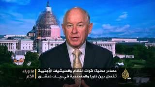 ما وراء الخبر- ماذا يريد الروس بشمال سوريا؟
